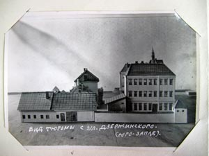Period model of a prison in Stryi where during WWII hundreds of refugees from Czechoslovakia were held prior to transports to the Gulag