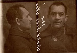 František Punda, a Czechoslovak Communist Party member persecuted by the Gestapo, was arrested after his escape to the USSR by the NKVD and sentenced to the Gulag, where he died