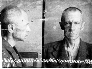 Czechoslovak Army general Sergej Vojcechovský was one of the first arrested in Prague in May 1945 by officers of the SMERSH Soviet military counterintelligence. In Moscow he got 10 years in the Gulag, where he died in 1951