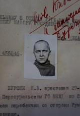 Ivan Bursík in spring 1938, shortly before arrest by the Sverdlovsk NKVD for illegally entering and remaining on the territory of the USSR.  After release from custody he was expelled