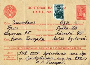 Letter sent by Nikolaj Bystrov from the Unzhlag to his family in Prague