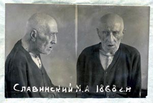 Among the hundreds abducted from Czechoslovakia to the USSR by SMERSH in May 1945 was Professor Maxym Slavinskij. After several months of interrogation he died at Kiev's Lukyanivska prison on 23.11.1945