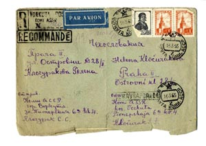 Envelope of a letter sent from Vorkuta to his family in Prague by Štěpán Kločurak, a well-known First Republic politician and journalist from Carpathian Ruthenia. He served a lengthy sentence at the Gulag camp and in internal exile