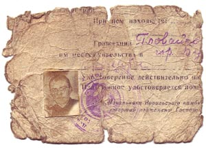 Jan Plovajko's release papers from the Norillag, where he had served two years of a three-year term for escaping from Hungarian occupiers to the USSR