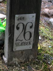Chart on a cross, listing the number of buried persons, at the site of a mass grave on the Solovetsky Islands