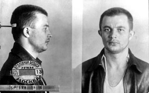 Prison portrait of a Soviet polar aviator of Czech origin, Jan Březina. He was arrested by the NKVD in March 1938 and executed that August