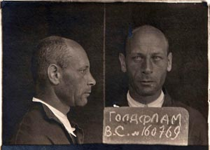 In June 1940 Viktor Goldflam from Brno was arrested by the NKVD in Lviv, where he had fled from the Nazis. He was later sentenced to three years in Gulag camps. He served the sentence in the Volgolag, where he met his brother Rudolf