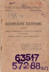 The concluding indictment against members of an alleged Czech spy organisation in Ukraine was published in 1930 in a booklet later used by organs of the OGPU as a model for further repressive operations and show trials