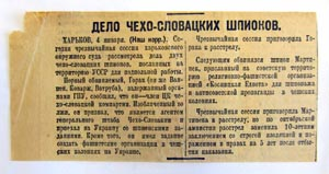 Article in the Moscow daily Pravda dated 5 January 1928 about the sentencing to death of alleged Czechoslovak spies J. Martínek and J. Horák. The sentence of teacher Jaroslav Martínek was later commuted to 10 years in the Gulag