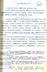 "Opening page of a document containing a list of all 80 persons convicted and executed on 28 September 1938 in the case of an alleged ""Czech military-insurgent espionage organisation"" in Volhynia"